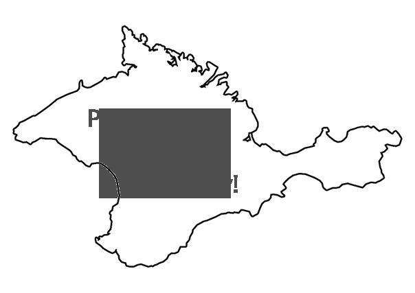 работаем по всему Крыму